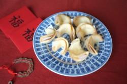 recette sans gluten de «fortune cookie» chinois